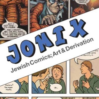 Jewish comic book - News - Israeli Defense Comics