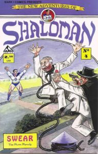 New-Adventures-of-Shaloman-4-Israeli-Defense-Comics-Al-Wiesner-Joshua-Stulman
