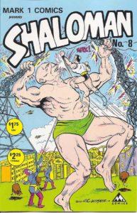 Shaloman-8-Israeli-Defense-Comics-Al-Wiesner-Joshua-Stulman