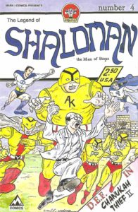 The-Legend-of-Shaloman-4 Israeli-Defense-Comics