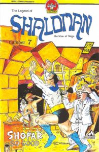 The-Legend-of-Shaloman-7 Israeli-Defense-Comics