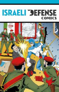 Stulman-Joshua-Israeli-Defense-Comics-Captain_America_Homage