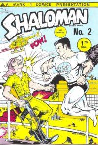 Shaloman-2-Israeli-Defense-Comics-Al-Wiesner-Joshua-Stulman