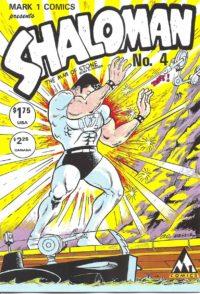 Shaloman-4-Israeli-Defense-Comics-Al-Wiesner-Joshua-Stulman