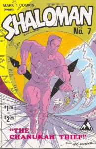 Shaloman-7-Israeli-Defense-Comics-Al-Wiesner-Joshua-Stulman