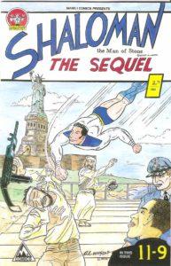 Shaloman-the-Sequel-1Israeli-Defense-Comics