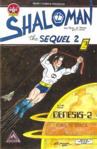 Shaloman-the-Sequel-2-Israeli-Defense-Comics