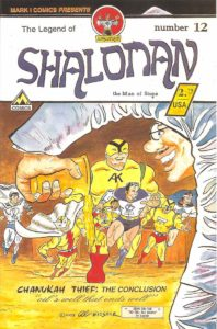 The-Legend-of-Shaloman-12 Israeli-Defense-Comics