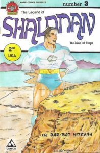 The-Legend-of-Shaloman-3 Israeli-Defense-Comics
